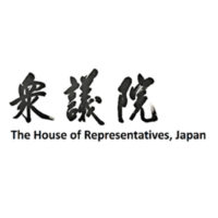 image de l'article House of Representatives of Japan